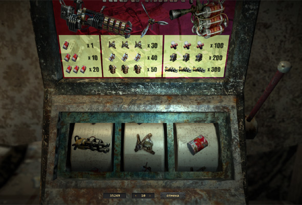 Fallout 4 slot machine location